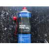 Olio Spray Lubrificante Universale Teflon Per Tapis Roulant 400 ML